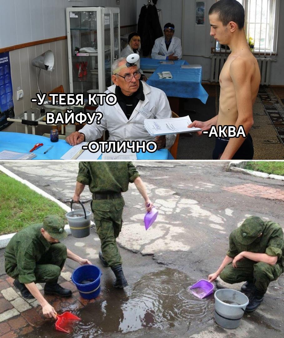 Аниме мем про армейку и акву, Anime Hub